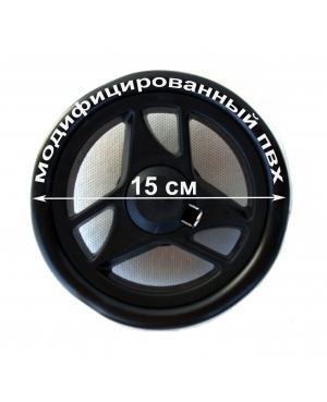 Запасное колесо 15 см