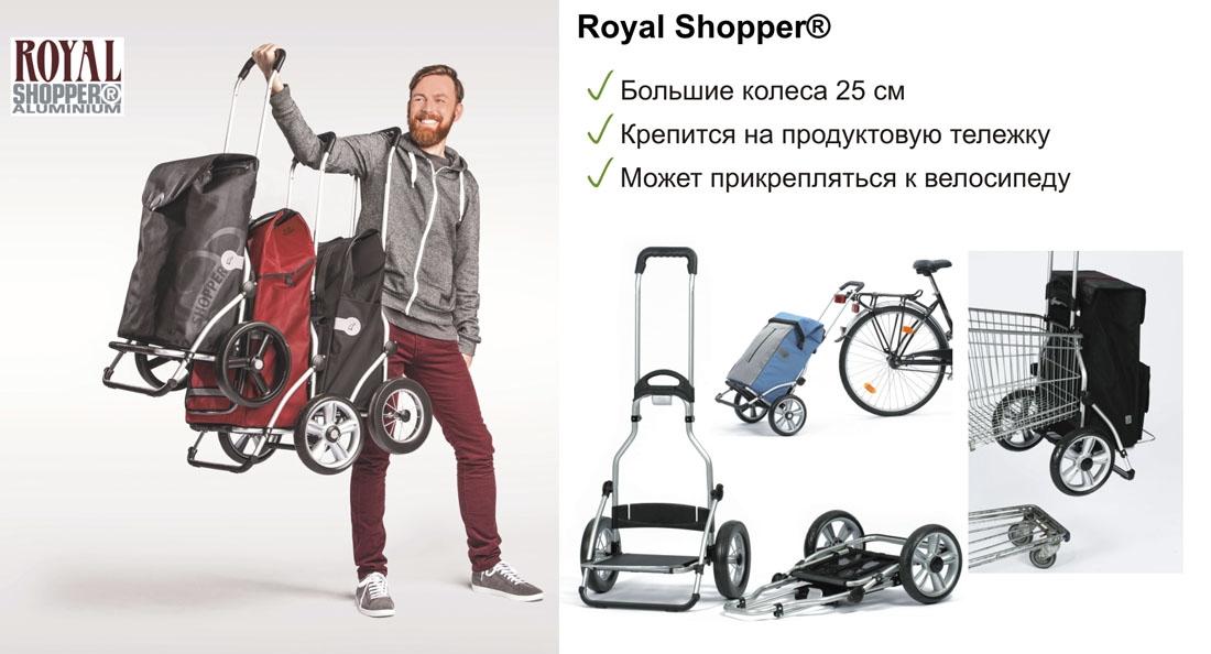 Royal Shopper®